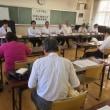 江南市議会 「市民と議会との意見交換会」を開催