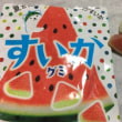 梅雨明けお預け(*_*)
