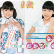 HBCラジオ「Hello!to meet you!」第82回 中編 (4/22)