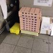 JR品川駅 「常盤軒 そば処 22号」