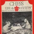 チェスとカーリング