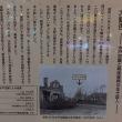 勝田・水戸のイルミネーション 2017.12.6