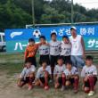 第29回ハートランスカップサッカー大会