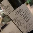 Q.E.Dクラブのフレンチでワインのペアリング@恵比寿