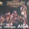 【PV字幕なし高画質】Birthday予選2回戦 中学生部門 優 勝「ASIA」