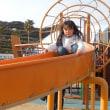メイちゃんと明石海峡公園へ