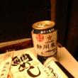 母姉妹・女3人旅⑤さよなら富士山
