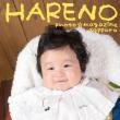 札幌 100日記念 格安写真館 全データ+写真集¥20000