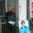 今朝は桜ケ丘駅西口でご挨拶!あさかポスターで。