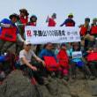 羊蹄山 100回登頂記念 山行