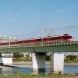 鶴川駅前郵便局→町田鶴川一郵便局の風景印 (移転・局名改称)