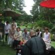 可月亭庭園