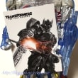 Amazon限定版:最後の騎士王 スチールブック仕様3DBlu-ray