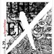 4/29 (Sun) dEnOISE X|ド・ノイズX @sdlxtokyo