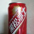 台湾の味 -黒松沙士-