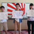 第39回朝日少年少女囲碁名人戦兵庫県大会