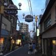 飲み屋街に変わった山科京極