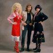 Dolly Parton ドリー・パートン - TRIOライブ映像 ~ DVD:Dolly Parton & Friends