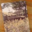 『2011'福島第一原発事故からの1年 郷ヶ丘幼稚園の記録』を読む