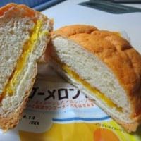 本日のマンゴー!【パスコ マンゴーメロンパン】