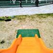 おチビさん、競輪場公園へおいで!