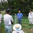 蔵王町でイノシシ対策用ワイヤーメッシュ柵の設置研修会を開催しました