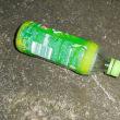 ペットボトル1本、たばこの空箱3個、収集 レジ袋でゴミ拾い&街美化と安全パトロール
