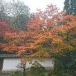 京豆腐とようけ屋山本 (京都)  南禅寺