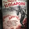 シンガポール陥落