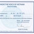 ベトナムの声 英語放送 ベリカード