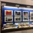 福岡ビル1Fパネル1月は「会員バス運行開始65年〜懐かしのバスツアー」です。