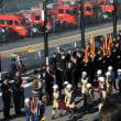 1月5日 自治会初集会と消防出初式