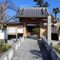 神社仏閣を行く名古屋北部でのウオーキング