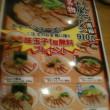 本日のディナーは折り込みチラシの200円引き割引券利用で福福ラーメン湯里店で。味玉子1個プレゼント中のとんこつチャーシューメンをオーダー。辛子高菜と味もやしが食べ放題。