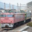 Electric Locomotive#283
