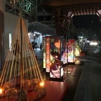 「金沢駅のライトアップ」