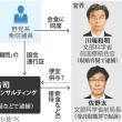 羽田雄一郎や吉田統彦が報道されない異常・文科省汚職で谷口浩司と共に関与が明白だがマスゴミ隠蔽