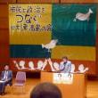 市民と野党の統一候補 滋賀1区の小坂よし子さんの個人演説会に行ってきました。