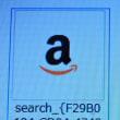 9/22 PCにアマゾンがいて、迷惑メールが始まった