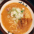 すみれ、味噌ラーメン、新横浜ラーメン博物館にて
