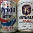 レーベンブロイとオリオンビール
