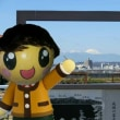 成城のパワースポット