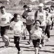 魅力ある活動求めて スポーツ連盟 月例マラソン 40年で500回 継続が力