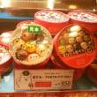広島1日目❀東京みやげはシレトコドーナツ