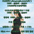 ☎O508 - ⑤①08 - ①⑦04☎부산안마《 plus.google.com/u/0/ 》부산안마방