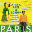 映画「ロスト・イン・パリ」―パリを舞台にしたとびきり遊び心満載のエレガントな喜劇―