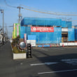 広島県福山市緑町1‐51・ふれあいホームタウンみどりまちに建設中のモデルハウス