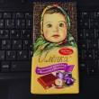 「チョコレート」