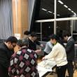 教え方セミナー2018(栃木県会場一覧)