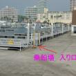 出船場所の案内です ①和歌浦漁港(年中ここです) ②マリーナシティ黒潮温泉 北側桟橋(貸切など限定的に出船できます)